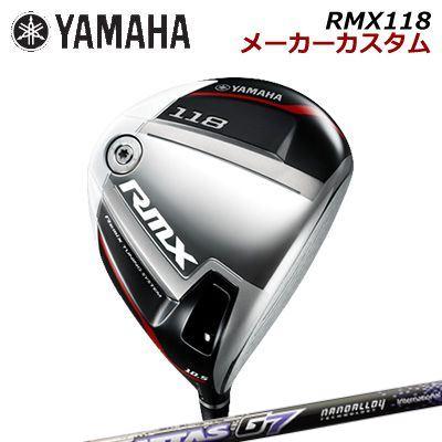 【メーカーカスタム】YAMAHA RMX 118 DRIVER ATTAS G7ヤマハ リミックス 118 ドライバー アッタス ジーセブン