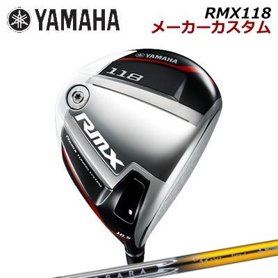 【メーカーカスタム】YAMAHA RMX 118 DRIVER BASSARA GGヤマハ リミックス 118 ドライバー バサラ GG