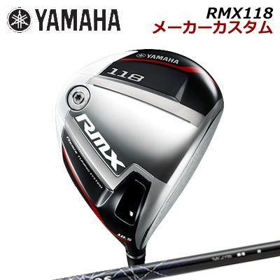 【メーカーカスタム】YAMAHA RMX 118 DRIVER TMX-417Dヤマハ リミックス 118 ドライバー TMX-417D