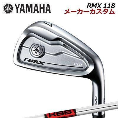 【メーカーカスタム】YAMAHA RMX 118 IRON KBS TOUR Vヤマハ リミックス 118 アイアン KBSツアー V6本セット(#5~PW)