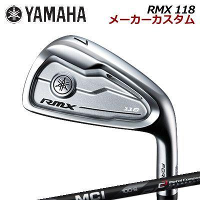 【メーカーカスタム】YAMAHA RMX 118 IRON MCI BLACKヤマハ リミックス 118 アイアン MCI ブラック6本セット(#5~PW)