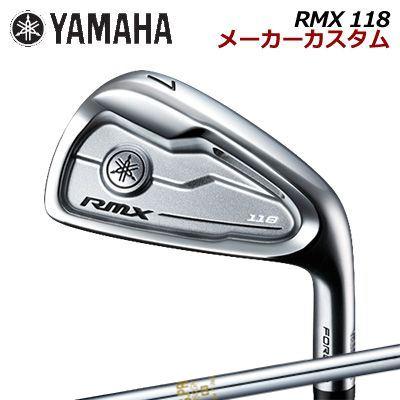【メーカーカスタム】YAMAHA RMX 118 IRON N.S.PRO 850GHヤマハ リミックス 118 アイアン NSプロ 850GH6本セット(#5~PW)