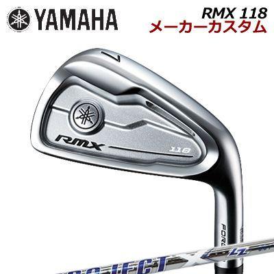 【メーカーカスタム】YAMAHA RMX 118 IRON PROJECT X LZヤマハ リミックス 118 アイアン プロジェクトX LZ6本セット(#5~PW)