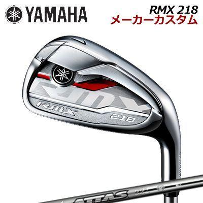 【メーカーカスタム】YAMAHA RMX 218 IRON ATTAS IRON 40-80ヤマハ リミックス 218 アイアン アッタス アイアン 40-805本セット(#6~PW)