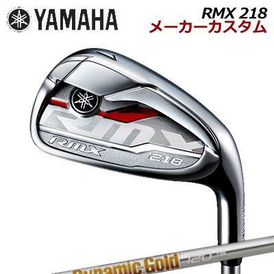 【メーカーカスタム】YAMAHA RMX 218 IRON Dynamic Gold 95/105/120ヤマハ リミックス 218 アイアン ダイナミックゴールド 95/105/1205本セット(#6~PW)