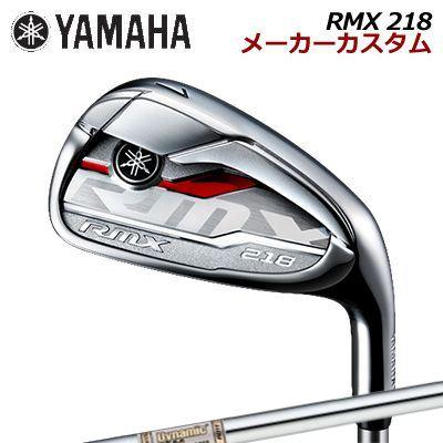 【メーカーカスタム】YAMAHA RMX 218 IRON Dynamic Gold AMTヤマハ リミックス 218 アイアン ダイナミックゴールド AMT5本セット(#6~PW)