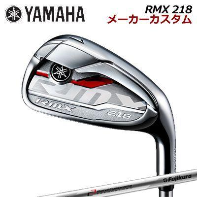 【メーカーカスタム】YAMAHA RMX 218 IRON MCI 120ヤマハ リミックス 218 アイアン MCI 1205本セット(#6~PW)