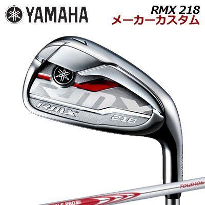 【メーカーカスタム】YAMAHA RMX 218 IRON N.S.PRO MODUS3 TOUR105ヤマハ リミックス 218 アイアン NSプロ モーダス3 ツアー1055本セット(#6~PW)