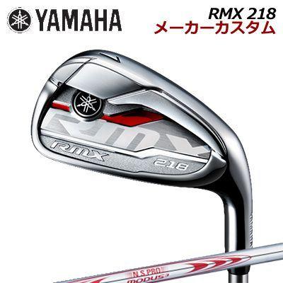 【メーカーカスタム】YAMAHA RMX 218 IRON N.S.PRO MODUS3 TOUR130ヤマハ リミックス 218 アイアン NSプロ モーダス3 ツアー1305本セット(#6~PW)