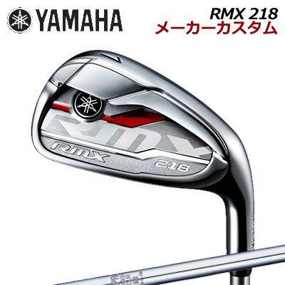 【メーカーカスタム】YAMAHA RMX 218 IRON N.S.PRO 1150GH TOURヤマハ リミックス 218 アイアン NSプロ 1150GH ツアー5本セット(#6~PW)
