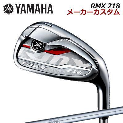 【メーカーカスタム】YAMAHA RMX 218 IRON N.S.PRO 950GHヤマハ リミックス 218 アイアン NSプロ 950GH5本セット(#6~PW)