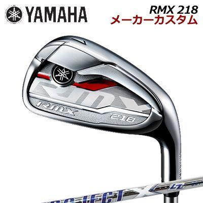 【メーカーカスタム】YAMAHA RMX 218 IRON PROJECT X LZヤマハ リミックス 218 アイアン プロジェクトX LZ5本セット(#6~PW)