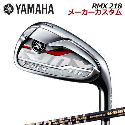 【メーカーカスタム】YAMAHA RMX 218 IRON TOUR AD 55/65 TYPE2/75/85/95ヤマハ リミックス 218 アイアン ツアーAD アイアン 55/65 タイプ2/75/85/955本セット(#6~PW)
