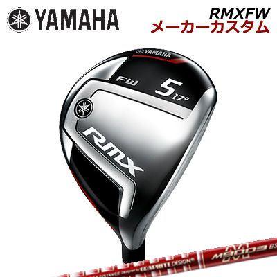 【メーカーカスタム】YAMAHA RMX FW TOUR AD M9003ヤマハ リミックス フェアウェイウッド ツアーAD M9003