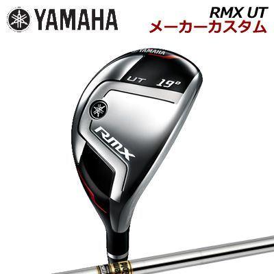 【メーカーカスタム】YAMAHA RMX UT Dynemic Goldヤマハ リミックス ユーティリティ ダイナミックゴールド
