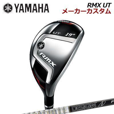 【メーカーカスタム】YAMAHA RMX UT TOUR AD Fヤマハ リミックス ユーティリティ ツアーAD F