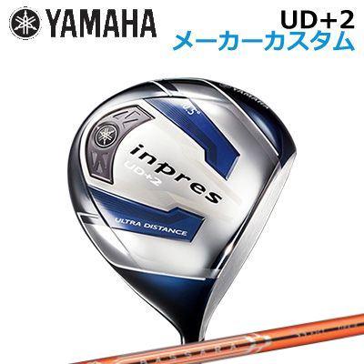 【メーカーカスタム】YAMAHA inpres UD+2 Driver BASSARA Pヤマハ インプレス ユーディープラスツー ドライバー バサラ P