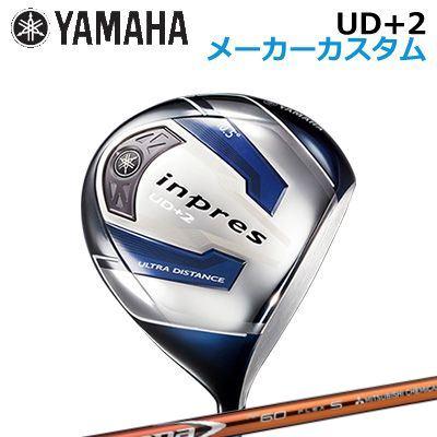【メーカーカスタム】YAMAHA inpres UD+2 Driver DIAMANA RFヤマハ インプレス ユーディープラスツー ドライバー ディアマナ RF