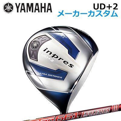 【メーカーカスタム】YAMAHA inpres UD+2 Driver SPEEDER EVOLUTION 3ヤマハ インプレス ユーディープラスツー ドライバー スピーダー エボリューション 3