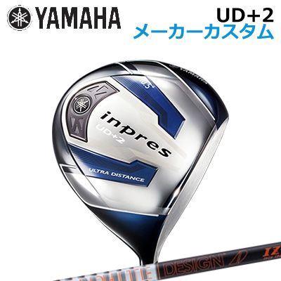 【メーカーカスタム】YAMAHA inpres UD+2 Driver TOUR AD IZヤマハ インプレス ユーディープラスツー ドライバー ツアーAD IZ