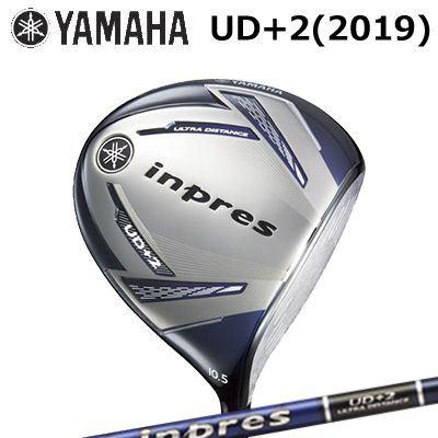 Yamaha UD+2 Driver ヤマハ ユーディープラス2 ドライバー