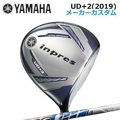 【カスタムクラブ】Yamaha UD+2 DriverATTAS COOOLヤマハ ユーディープラス2 ドライバーアッタス クール