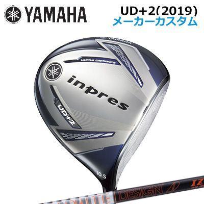 【カスタムクラブ】Yamaha UD+2 DriverTOUR AD IZヤマハ ユーディープラス2 ドライバーツアーAD IZ
