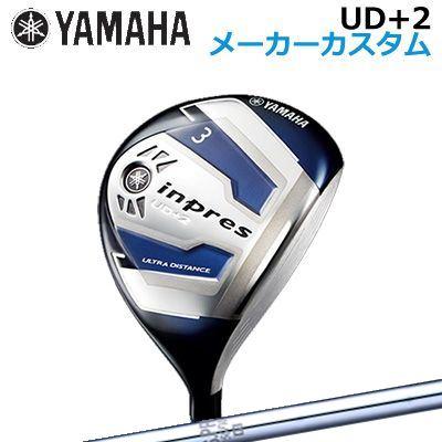 【メーカーカスタム】YAMAHA inpres UD+2 FW(#3) N.S.PRO 950FWヤマハ インプレス ユーディープラスツー フェアウェイウッド(3番) NSプロ 950FW