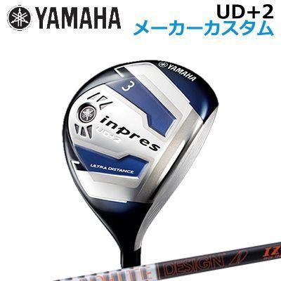 【メーカーカスタム】YAMAHA inpres UD+2 FW(#3) TOUR AD IZヤマハ インプレス ユーディープラスツー フェアウェイウッド(3番) ツアーAD IZ