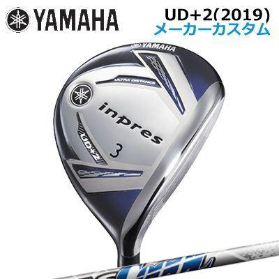 【カスタムクラブ】Yamaha UD+2 FWATTAS COOOLヤマハ ユーディープラス2 フェアウェイウッドアッタス クール(#3)