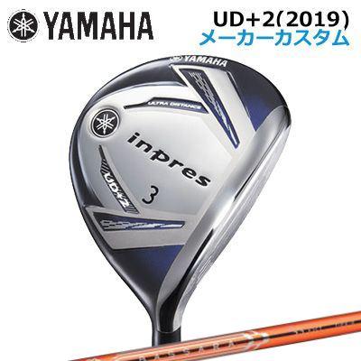 【一部予約販売】 【カスタムクラブ Pヤマハ】Yamaha UD+2 FWBASSARA FWBASSARA Pヤマハ ユーディープラス2 フェアウェイウッドバサラ UD+2 P(#3), 紳士服はるやま:9d7d4cd5 --- canoncity.azurewebsites.net