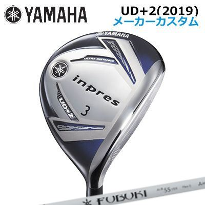 激安な 【カスタムクラブ】Yamaha UD+2 Ai2ヤマハ FWFubuki Ai2ヤマハ Ai2(#3) ユーディープラス2 フェアウェイウッドフブキ FWFubuki Ai2(#3), リポーズジョイ:239dec21 --- supercanaltv.zonalivresh.dominiotemporario.com