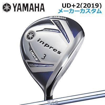 【カスタムクラブ】Yamaha UD+2 FWN.S.PRO 950FWヤマハ ユーディープラス2 フェアウェイウッドNSプロ 950FW(#5~#9)