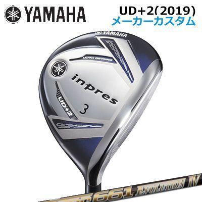 【カスタムクラブ】Yamaha UD+2 FWSPEEDER EVOLUTION 4ヤマハ ユーディープラス2 フェアウェイウッドスピーダー エボリューション 4(#5~#9)