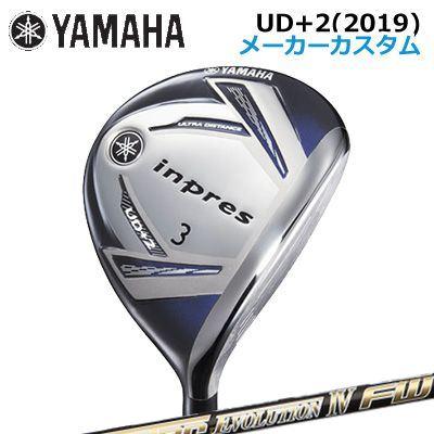 【カスタムクラブ】Yamaha UD+2 FWSPEEDER EVOLUTION 4 FWヤマハ ユーディープラス2 フェアウェイウッドスピーダー エボリューション 4 FW(#5~#9)