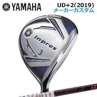 【カスタムクラブ】Yamaha UD+2 FWTOUR AD IZヤマハ ユーディープラス2 フェアウェイウッドツアーAD IZ(#5~#9)
