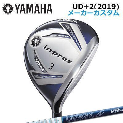 【カスタムクラブ】Yamaha UD+2 FWTOUR AD VRヤマハ ユーディープラス2 フェアウェイウッドツアーAD VR(#5~#9)