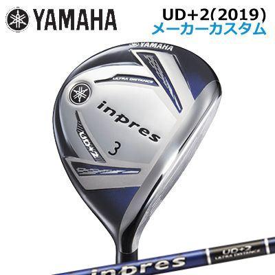 【カスタムクラブ】Yamaha UD+2 FWTMX-419Fヤマハ ユーディープラス2 フェアウェイウッドTMX-419F(#5~#9)