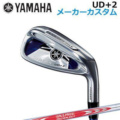 【メーカーカスタム】YAMAHA inpres UD+2 IRON N.S.PRO MODUS3 TOUR120ヤマハ インプレス ユーディープラスツー アイアン NSプロ モーダス3 ツアー1204本セット(#7~PW)