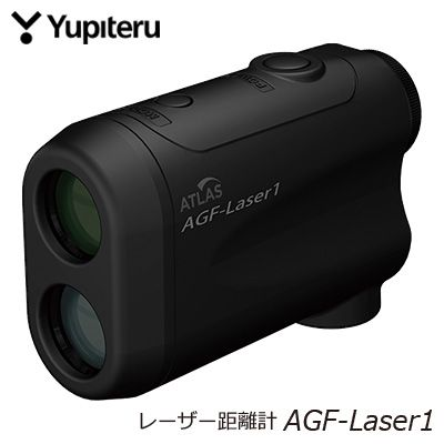 【Yupiteru】ATLAS AGF-Laser1ユピテル アトラス ゴルフレーザー 距離計 AGF-Laser1