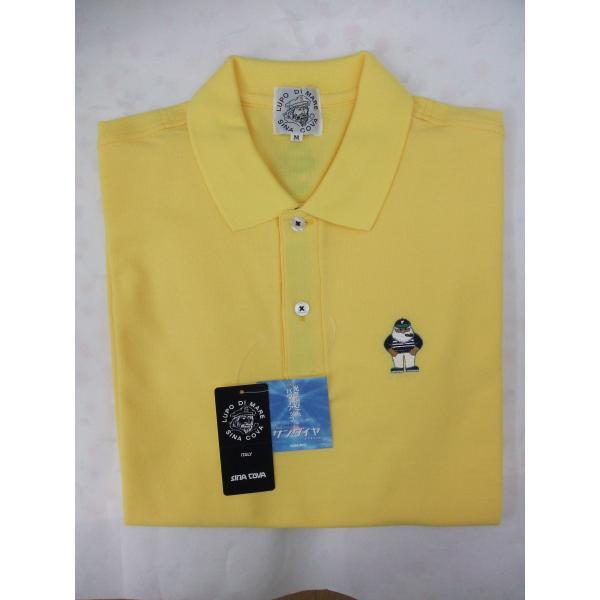 シナコバ長袖ポロシャツ