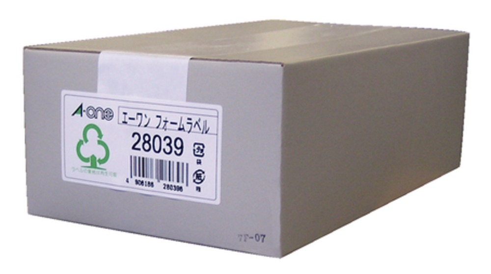 エーワン フォーム荷札 5 1/2×10 4面 500折 (2000片) 28039