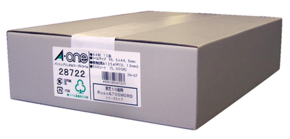 エーワン パソコン&ワープロラベル プリンタ兼用 東芝10面 500シート 28722