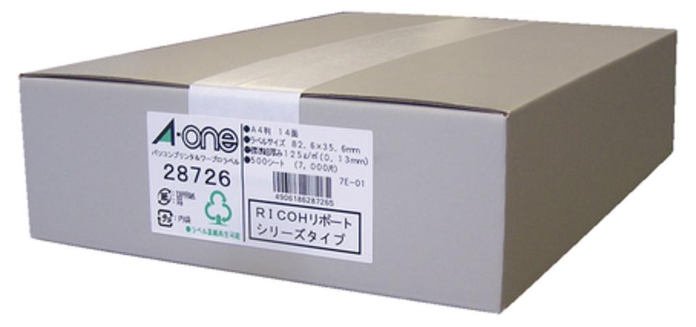 エーワン パソコン&ワープロラベル プリンタ兼用 RICOH 500シート 28726