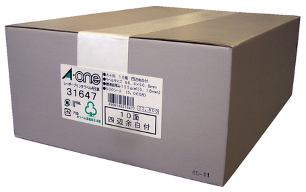 エーワン ラベルシール[レーザープリンタ] 再生紙 A4 10面 四辺余白付 500シート 31647