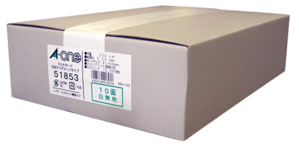 エーワン マルチカード 名刺用紙 プリンタ兼用 両面 標準 クリアエッジ 白無地 10面300シート 51853