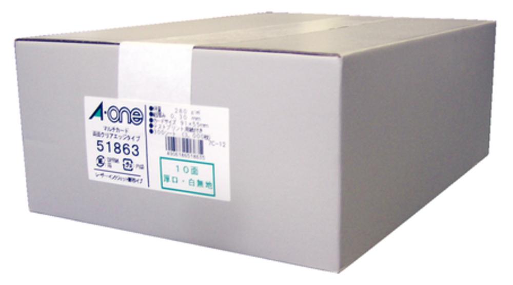 エーワン マルチカード 名刺用紙 プリンタ兼用 両面 クリアエッジ 厚口 白無地 10面300シート 51863
