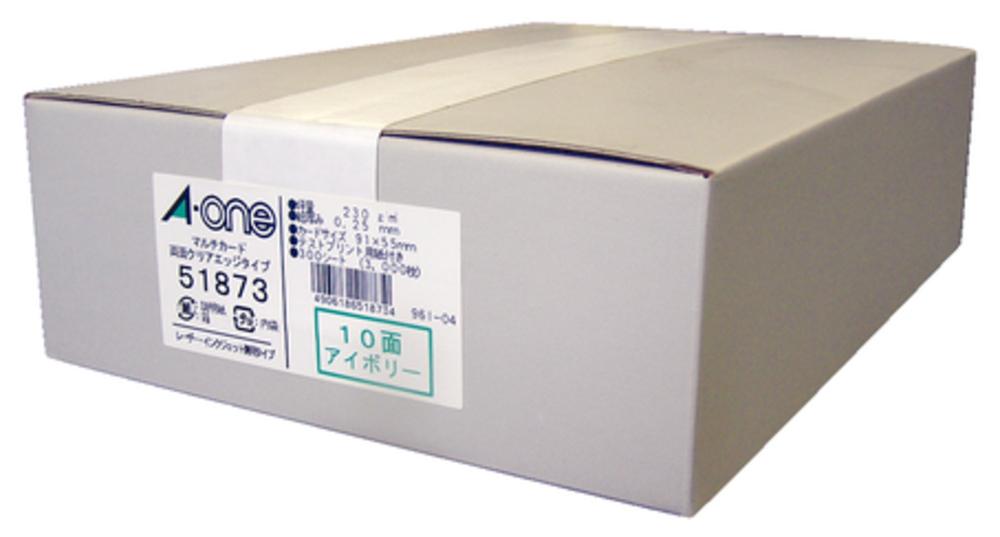 エーワン マルチカード 名刺用紙 プリンタ兼用 両面 クリアエッジ 標準 アイボリー 10面300シート 51873