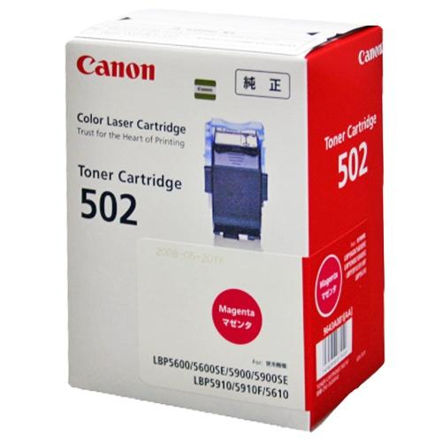 CANON トナーカートリッジ502 マゼンタ/9643A001