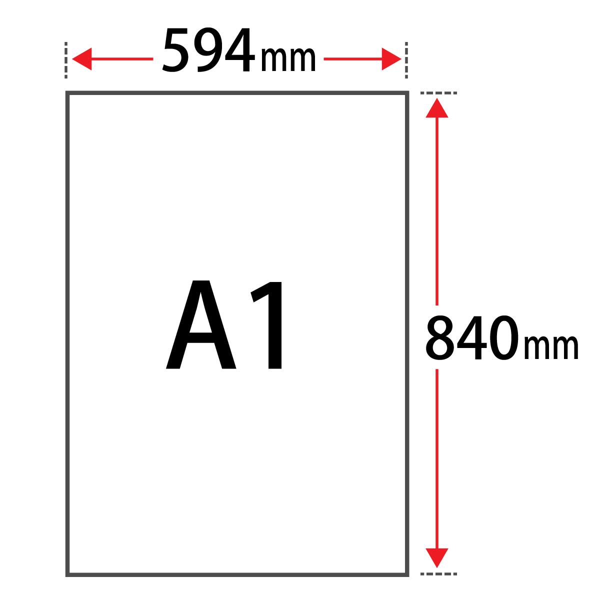 フォト光沢紙 0.23mm A1サイズ:50枚